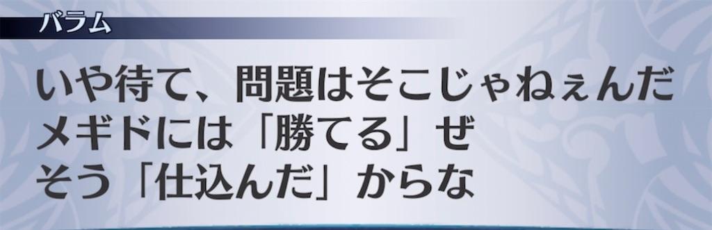 f:id:seisyuu:20210629000958j:plain
