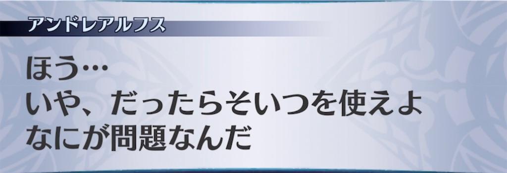 f:id:seisyuu:20210629001002j:plain