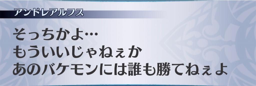 f:id:seisyuu:20210629001055j:plain