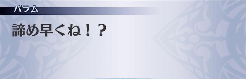 f:id:seisyuu:20210629001057j:plain