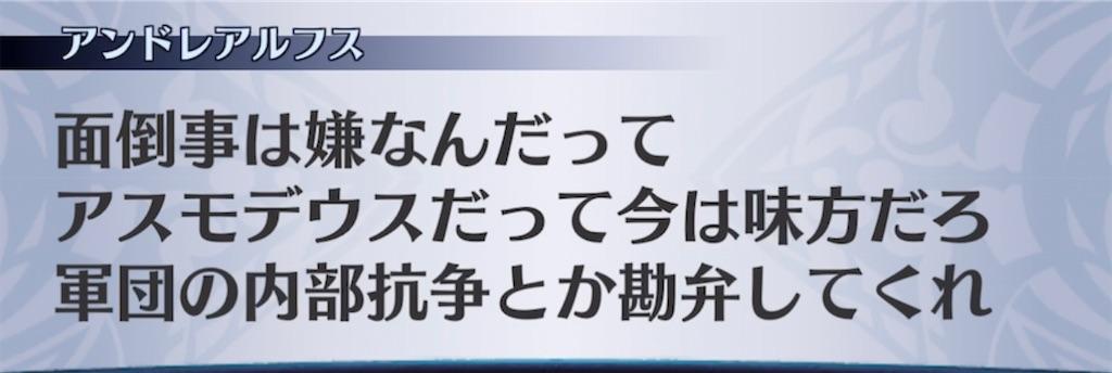 f:id:seisyuu:20210629001102j:plain