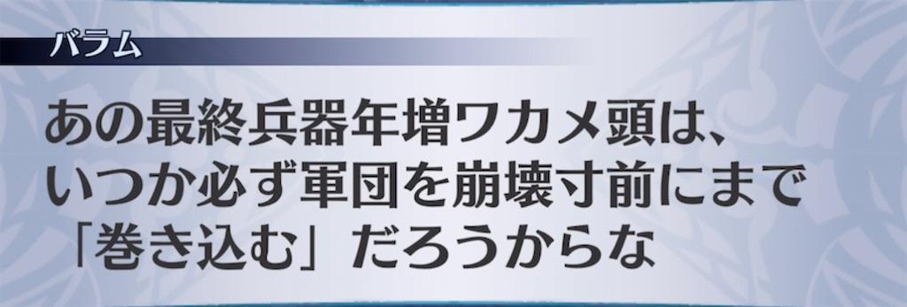 f:id:seisyuu:20210629001157j:plain