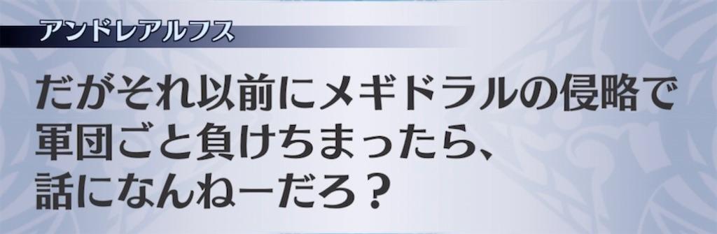 f:id:seisyuu:20210629001200j:plain