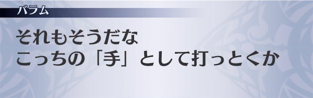 f:id:seisyuu:20210629001243j:plain