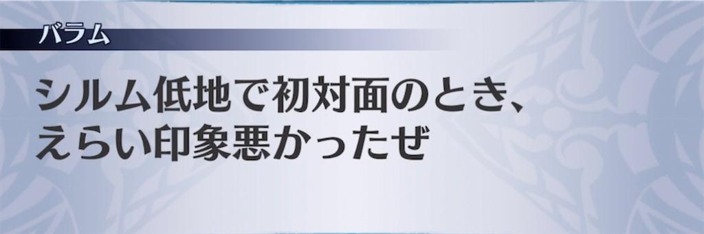 f:id:seisyuu:20210629001440j:plain