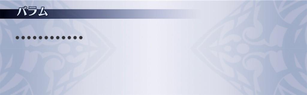 f:id:seisyuu:20210629001449j:plain