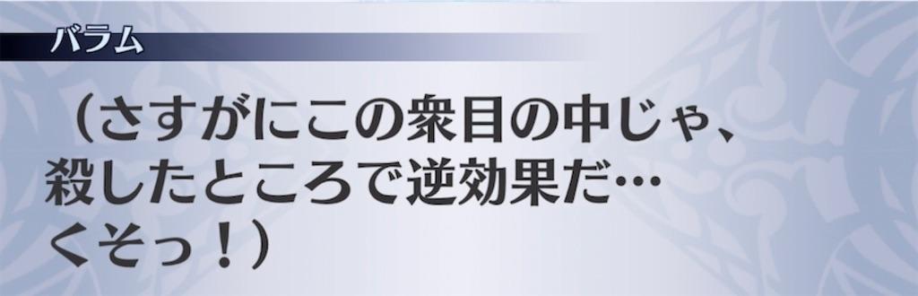 f:id:seisyuu:20210629002012j:plain