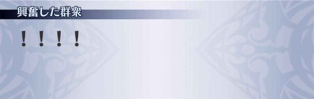 f:id:seisyuu:20210629002215j:plain