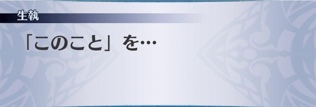 f:id:seisyuu:20210629002702j:plain