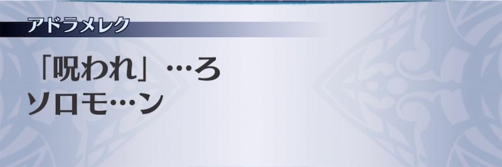 f:id:seisyuu:20210629002708j:plain