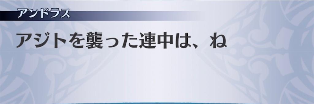 f:id:seisyuu:20210629003109j:plain