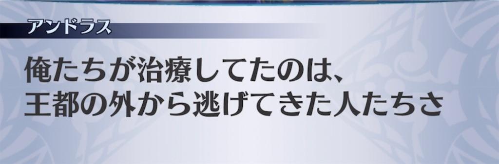 f:id:seisyuu:20210629003115j:plain