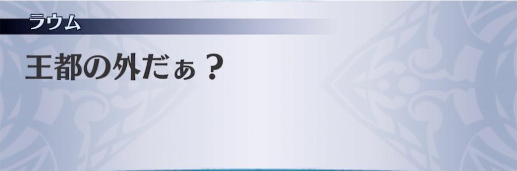 f:id:seisyuu:20210629003118j:plain