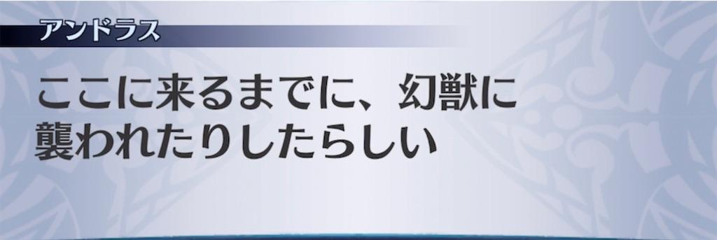 f:id:seisyuu:20210629003124j:plain
