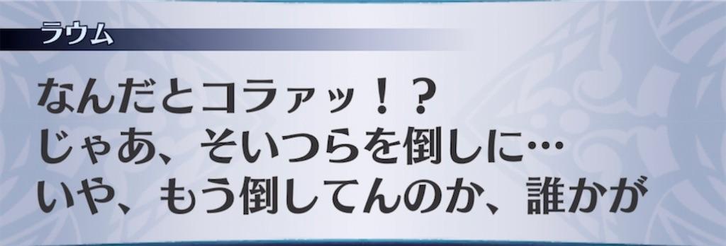 f:id:seisyuu:20210629003127j:plain