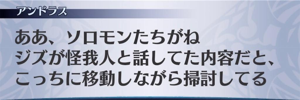 f:id:seisyuu:20210629003130j:plain