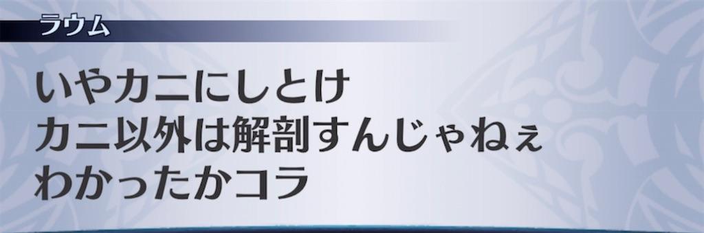 f:id:seisyuu:20210629003334j:plain