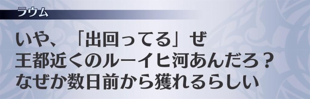 f:id:seisyuu:20210629003439j:plain