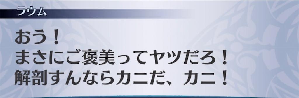 f:id:seisyuu:20210629003453j:plain