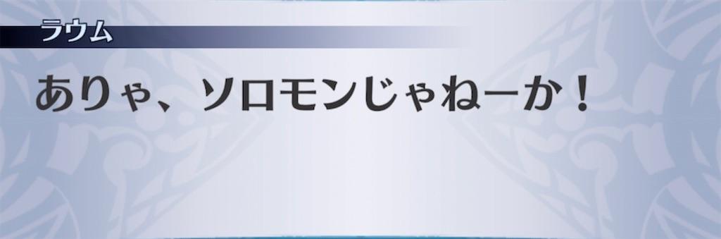 f:id:seisyuu:20210629003648j:plain