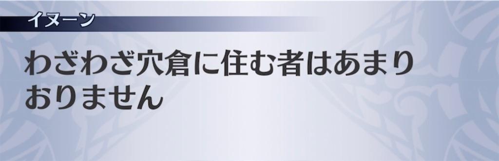 f:id:seisyuu:20210630183207j:plain