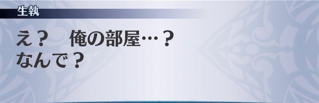 f:id:seisyuu:20210630184600j:plain