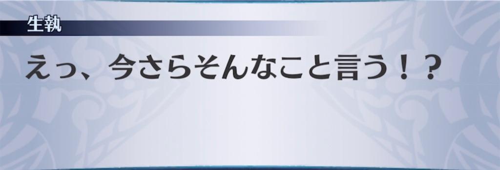 f:id:seisyuu:20210630185034j:plain