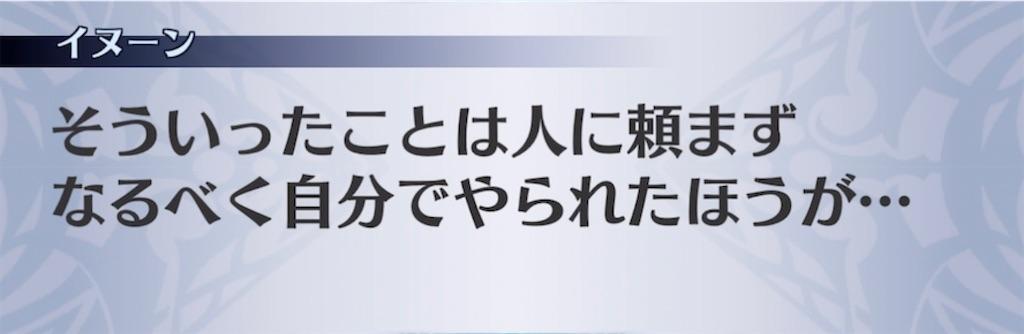 f:id:seisyuu:20210630190528j:plain