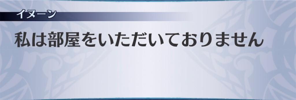 f:id:seisyuu:20210630190809j:plain