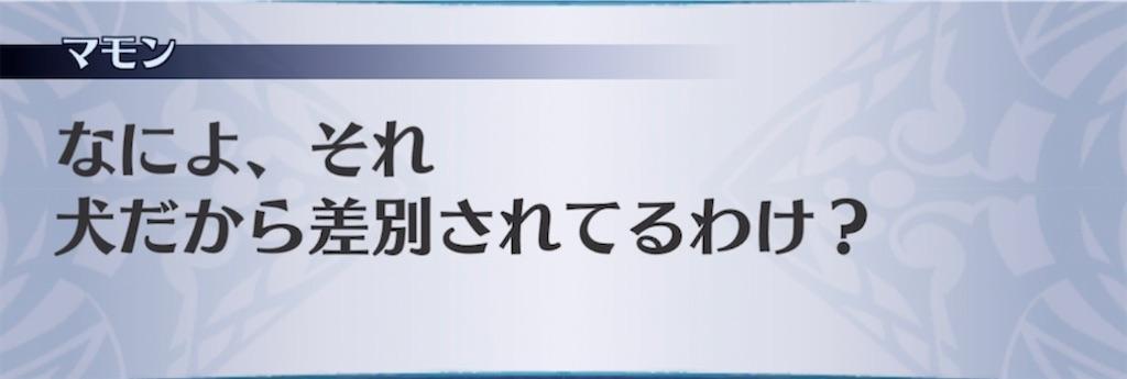 f:id:seisyuu:20210630190812j:plain