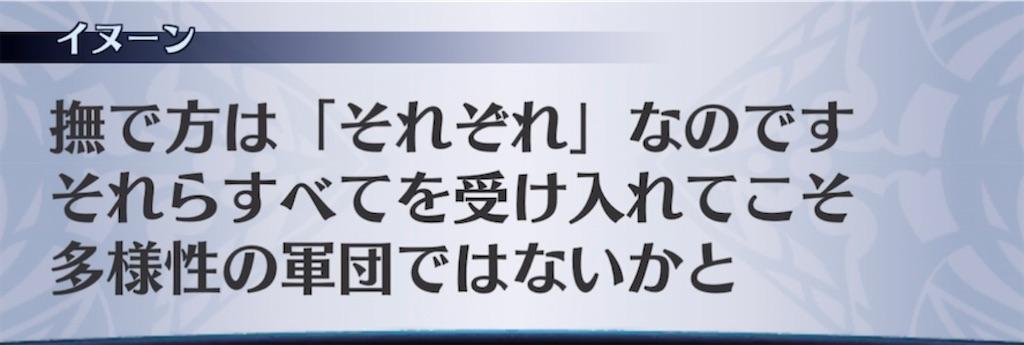 f:id:seisyuu:20210630191411j:plain