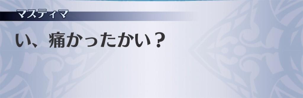 f:id:seisyuu:20210630191920j:plain