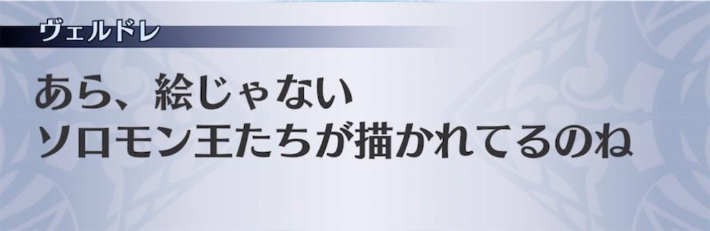 f:id:seisyuu:20210630192701j:plain