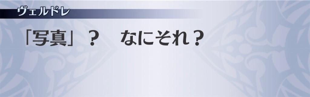 f:id:seisyuu:20210630192712j:plain