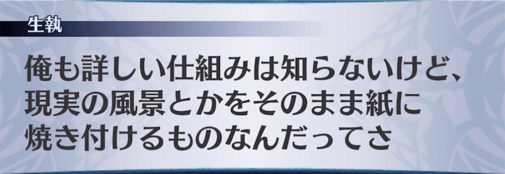 f:id:seisyuu:20210630192715j:plain