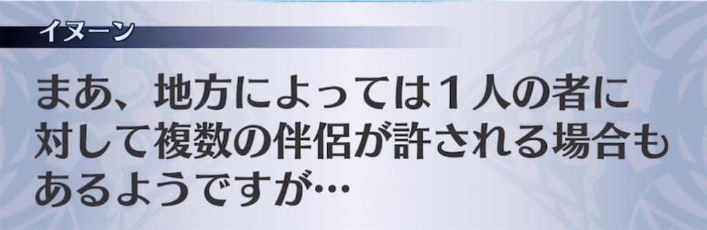 f:id:seisyuu:20210630193027j:plain
