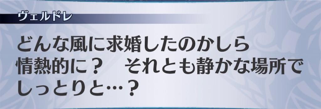 f:id:seisyuu:20210630193458j:plain