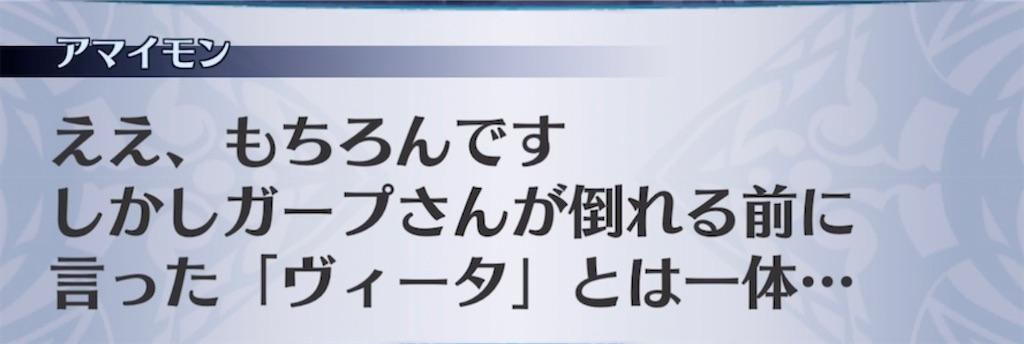 f:id:seisyuu:20210701192430j:plain