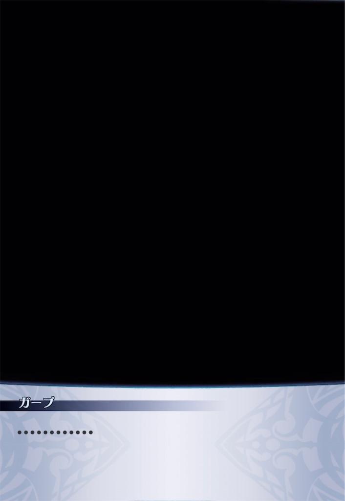 f:id:seisyuu:20210701192436j:plain