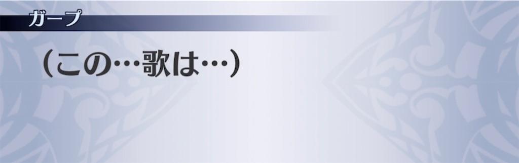 f:id:seisyuu:20210701192444j:plain