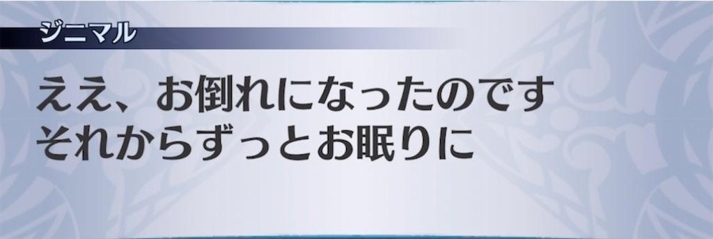 f:id:seisyuu:20210701192742j:plain