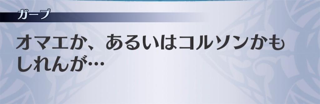 f:id:seisyuu:20210701193027j:plain