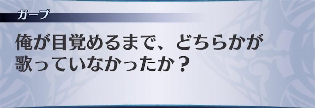 f:id:seisyuu:20210701193030j:plain