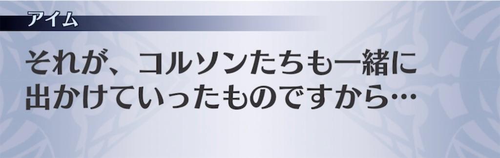 f:id:seisyuu:20210702142834j:plain