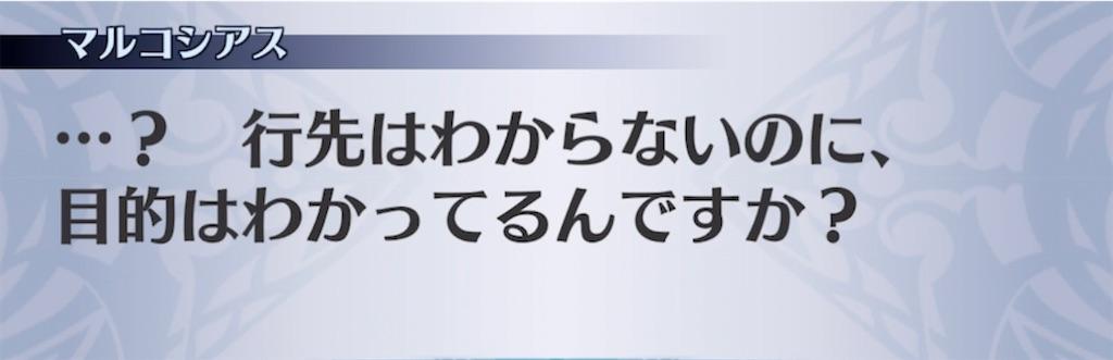 f:id:seisyuu:20210702143449j:plain