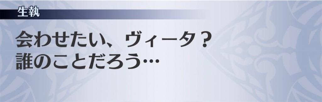 f:id:seisyuu:20210702143456j:plain