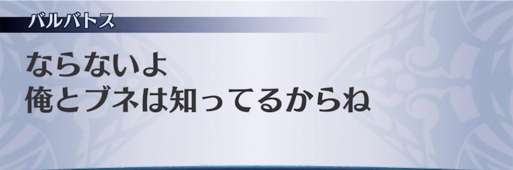 f:id:seisyuu:20210702173823j:plain