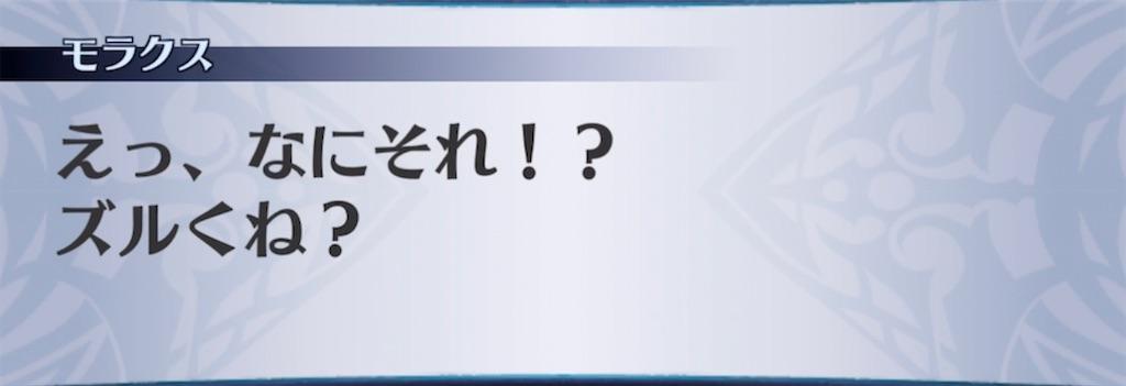 f:id:seisyuu:20210702173826j:plain