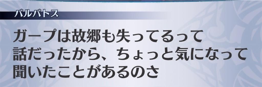 f:id:seisyuu:20210702174432j:plain