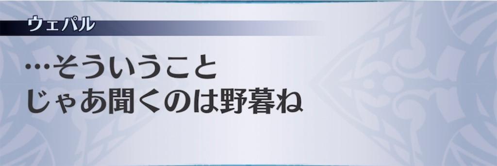 f:id:seisyuu:20210702174516j:plain